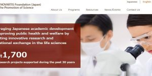 The Novartis Foundation for Japan